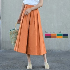8 Colors High Density Twill Tuck Flare Skirt