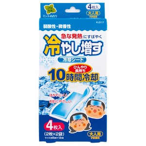 Refrigerant Hiyashimasu Cooling Patch 4 Pcs For adults Mint Aroma 20 Sets Economical Case