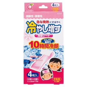 Refrigerant Hiyashimasu Cooling Patch 4 Pcs for Kids Aroma 20 Sets Economical Case