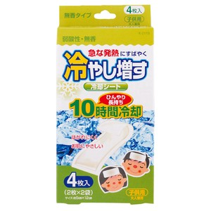 Refrigerant Hiyashimasu Cooling Patch 4 Pcs for Kids 20 Sets Economical Case