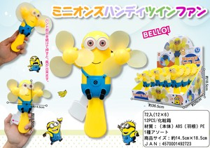 """2020 New Item"" 1 Pc Minions Handy Twin Fan"