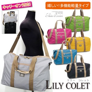 Light-Weight Effect Series LILY Lily Carry Overnight Bag