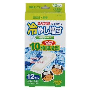 Refrigerant Hiyashimasu Cooling Patch 2 Pcs for Kids Set Economical Case