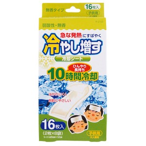 Refrigerant Hiyashimasu Cooling Patch 6 Pcs for Kids Set Economical Case