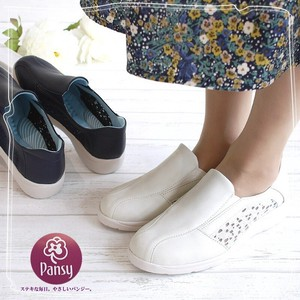 [ 2020NewItem ] Slippon Shoes Pansy Lace Flat Trip