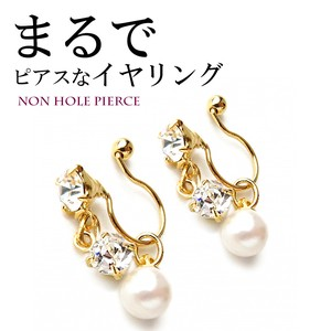 Hall Pierced Earring Hanging Earring