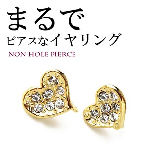 Hall Pierced Earring Twist Pave Heart Earring
