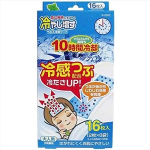 Refrigerant Hiyashimasu Cooling Patch 6 Pcs For adults Mint Aroma 6 Sets