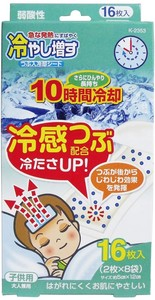 Refrigerant Hiyashimasu Cooling Patch 6 Pcs for Kids 6 Sets