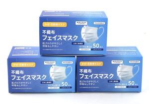 【事業者様向け・予約販売・5月上旬発送予定】マスク50枚入り 三層構造 不織布マスク 使い捨て