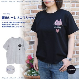 [ 2020NewItem ] cat T-shirt