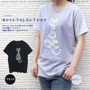 [ 2020NewItem ] Cat Forest T-shirt