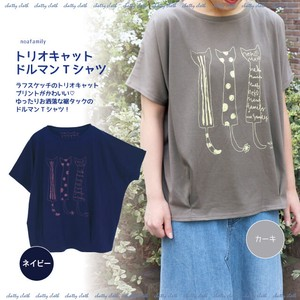 [ 2020NewItem ] Trio Cat Dolman T-shirt