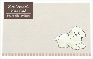 Animals Toy Poodle made Japan Card