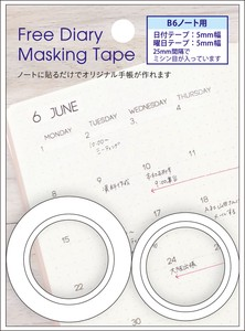 Free Diary Washi Tape Set B6 size Japan