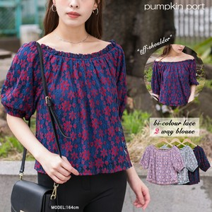 [ 2020NewItem ] 2 Colors Lace Blouse