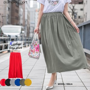 [ 2020NewItem ] Korea Cotton Cut And Sewn Long Flare Skirt