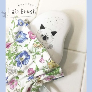 Gift Brush Pouch Gift Cat