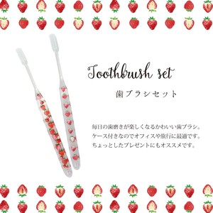 Office Trip Toothbrush Set Strawberry