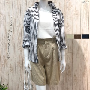 """2020 New Item"" French Linen Shor Pants"