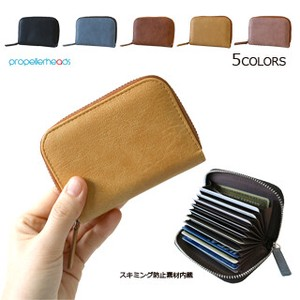 Artificial Leather Prevention Card Case