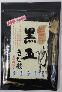 【食物繊維・鉄分豊富!!】黒五きな粉 160g