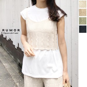 [ 2020NewItem ] Watermark Knitted Camisole