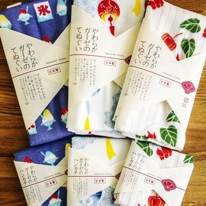 Bathing Towel Tenugui (Japanese Hand Towels) Handkerchief