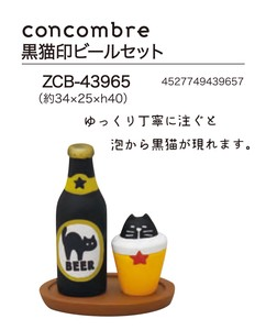 concombre Cat Beer Set