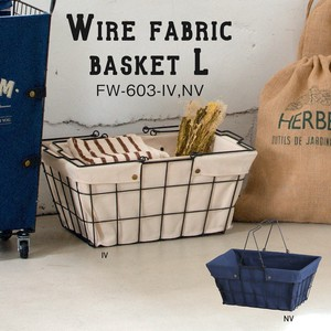 Casual Taste Wire Basket Ornament Wire Fabric Basket