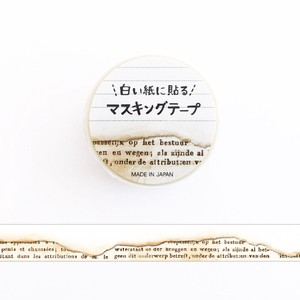 To Paste Washi Tape Antique