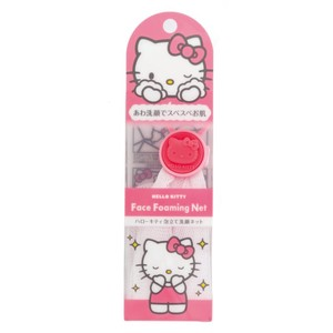 Hello Kitty Stand Up Face Wash Net