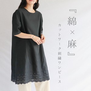 """2020 New Item"" Cotton/hemp Wrap Embroidery One-piece Dress"