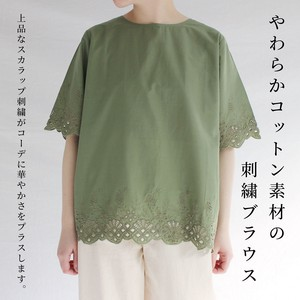 [ 2020NewItem ] Wrap Embroidery Blouse