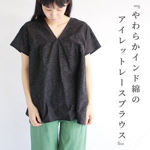 """2020 New Item"" Embroidery Blouse"