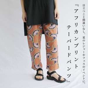 [ 2020NewItem ] African Print Tapered Pants