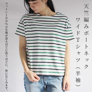 """2020 New Item"" Short Sleeve Multi Border Pullover"