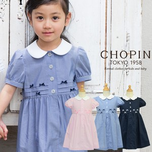 Toddler Girl Motif Attached Switching Short Sleeve One-piece Dress