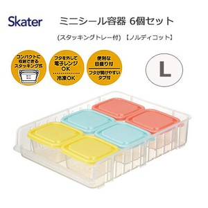 Sticker Food Container 6 Pcs Set Tray SKATER
