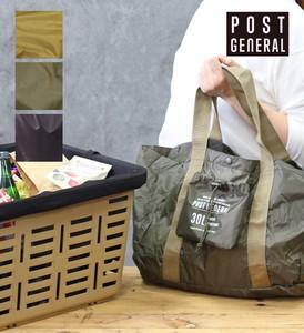 【POST GENERAL】ポストジェネラル パッカブル ショッピングバスケットバッグ 3色