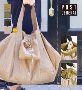 Post Shopping Basket Bag 3 Colors