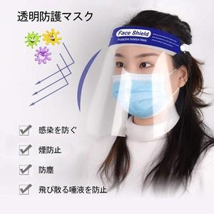 フェイスシールド防護マスク 受注後キャンセル不可