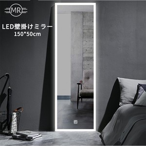 LED Mirror Lighting Attached Whole Body Mirror