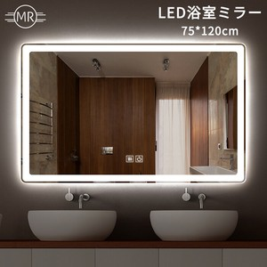 LED Mirror Rectangle Mirror