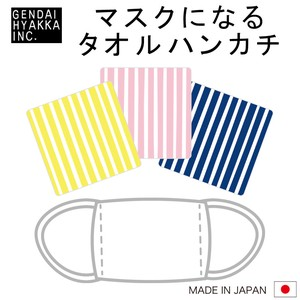 Mask Towel Handkerchief Stripe