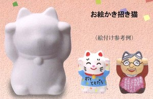Ornament Beckoning cat Both Hands Piggy Bank