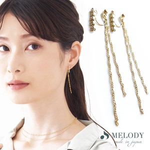 Hall Pierced Earring Stone Pearl Bag Chain Earring
