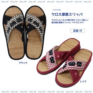 [ 2020NewItem ] Closs Slipper