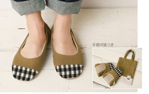 """2020 New Item"" Switch Folded Slipper"