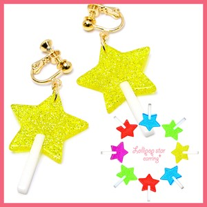 Pop Candy Earring